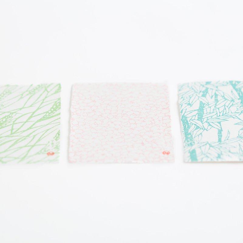 木版手摺絵はがき 「夢二の旅」