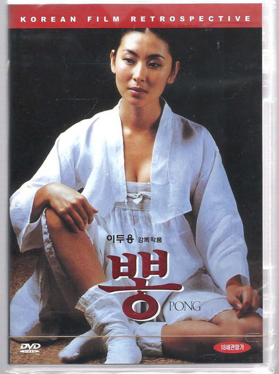 ポルノ 映画 京都