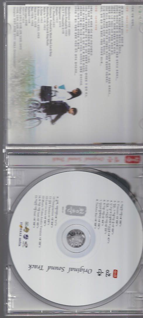 チン・ヒギョンの画像 p1_34