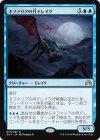 ネファリアの月ドレイク【レア】