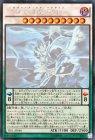 涅槃の超魔導剣士(ニルヴァーナ・ハイ・パラディン) 【ホログラフィックレア】