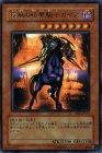 疾風の暗黒騎士ガイア【ウルトラレア】【キズあり!プレイ用】