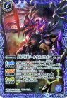 北斗七星龍ジーク・アポロドラゴン(紫)【Xレア】