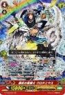 錦虹の聖騎士 クロテニウス【GR】