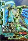 SAC17:クラーク【超ガチレア】