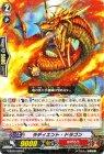 ラディエント・ドラゴン【R】