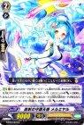 直射の守護天使 メルエヤル【C】