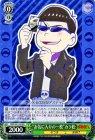不思議の国の支配者レッドクイーン【スーパーレア】
