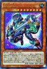 電磁石の戦士マグネット・ベルセリオン【ウルトラレア】