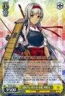 翔鶴型正規空母1番艦 翔鶴改二【R】