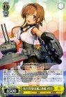 秋月型駆逐艦2番艦 照月