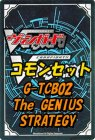 ヴァンガードG テクニカルブースター 第2弾 「The GENIUS STRATEGY」コモン全33種 x 各1枚セット