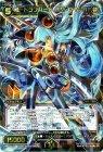 コードラブハート †M・C・M・R†(フォールンモニタリングカメラ)【スーパーレア】