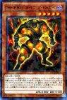 D−HERO ダイナマイトガイ【ノーマルパラレル】