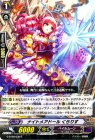 <img class='new_mark_img1' src='https://img.shop-pro.jp/img/new/icons24.gif' style='border:none;display:inline;margin:0px;padding:0px;width:auto;' />ナイトメアドール くらりす【R】