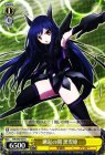 蹶起の鬨 黒雪姫【R】