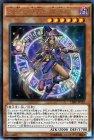 幻想の見習い魔導師【ウルトラレア】