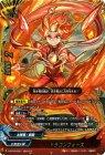 ドラゴンフォース(ドラゴンW)【超ガチレア】