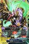 星神竜 ゾディアック【超ガチレア】