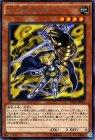 十二獣モルモラット【レア】