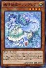 妖精伝姫-シンデレラ-【ノーマルレア】
