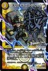 オリオティス・ジャッジ(Dramatic Card)【レア】