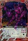 団結の紫石ロードライトハイエナ【ホログラム】