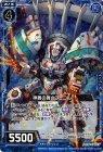神舞の舞台フェニル【ホログラム】