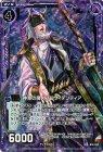 神意の魔人プロヴィデンティア【ホログラム】