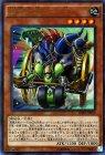 超重武者ダイ-8【ウルトラレア】