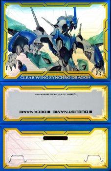 特製カードケース(ユーゴ・青)