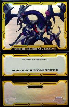 特製カードケース(ユート・黒)
