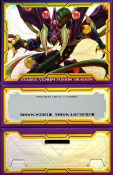 特製カードケース(ユーリ・紫)