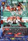 RC副隊長 クイックコネクトmk-II【ガチレア】