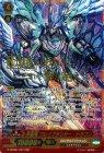 神聖竜 ブレイブランサー・ドラゴン【SGR】