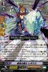 厳戒の騎士 レギウス【RR】