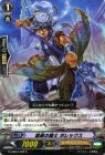 臨戦の騎士 ポレックス【R】