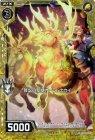 降誕の聖獣オーラトナカイ【ホログラム】