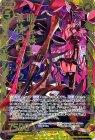暗黒騎士 慕情のケィツゥー【ホログラム】