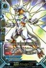 超星竜 アストロビーコン【超ガチレア】