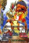輝く太陽の竜 バルドラゴン【シークレット】