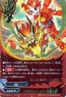 ドラゴンシールド 太陽の盾【シークレット】