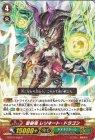 聖樹竜 レゾネート・ドラゴン【R】
