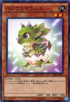 ベビケラサウルス【ノーマルパラレル】