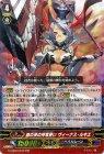 銀の茨の神竜使い ヴィーナス・ルキエ【RRR】
