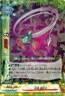 暗器 鋼斬糸【レア】
