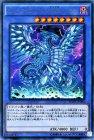 ブルーアイズ・カオス・MAX・ドラゴン 【KCウルトラレア】【キズあり!プレイ用】