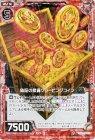 偽証の禁貨クリーピングコイン【ホログラム】