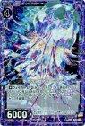 刺胞の浮獣ネマトジステ【ホログラム】