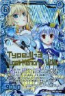 "Type.II-3""Lost Memory""リゲル【ホログラム】"